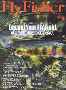 15 - FlyFisher Oct.2013